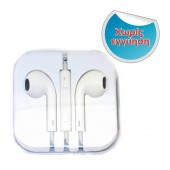 Hands Free D5 Stereo for Apple-Samsung-HTC-BlackBerry-LG 3.5 mm with Remote White