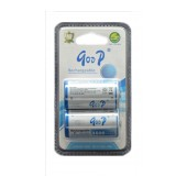 Rechargeable Battery Goop C 4500 mAh HR14 1.2V Pcs. 2