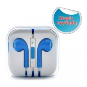 Hands Free D5 Stereo for Apple-Samsung-HTC-BlackBerry-LG 3.5 mm with Remote Blue - White