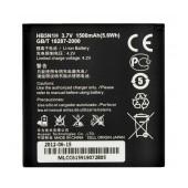 Battery Huawei HB5N1H για Ascend G300 U8850 Original Bulk