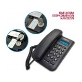 Telephone Maxcom KXT100 Black with Lcd and Security Keypad Lock