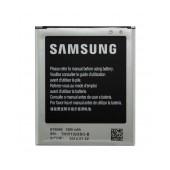 Battery Samsung B100AE for SM-G318H Galaxy Trend 2 Lite Original Bulk