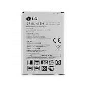 Battery LG BL-47TH for G Pro 2 D837 Original Bulk
