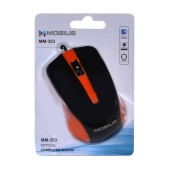 Mobilis MM-353 Wired Mouse 3 Button 800 DPI Orange (104*66*39mm)