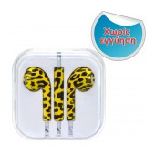 Hands Free Art Collection Stereo for Apple-Samsung-HTC-BlackBerry-LG 3.5 mm with Remote Leopard