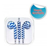 Hands Free Art Collection Stereo for Apple-Samsung-HTC-BlackBerry-LG 3.5 mm with Remote Blue Stripes